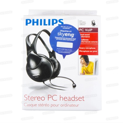 Наушники для ПК [SHM1900] Philips стерео
